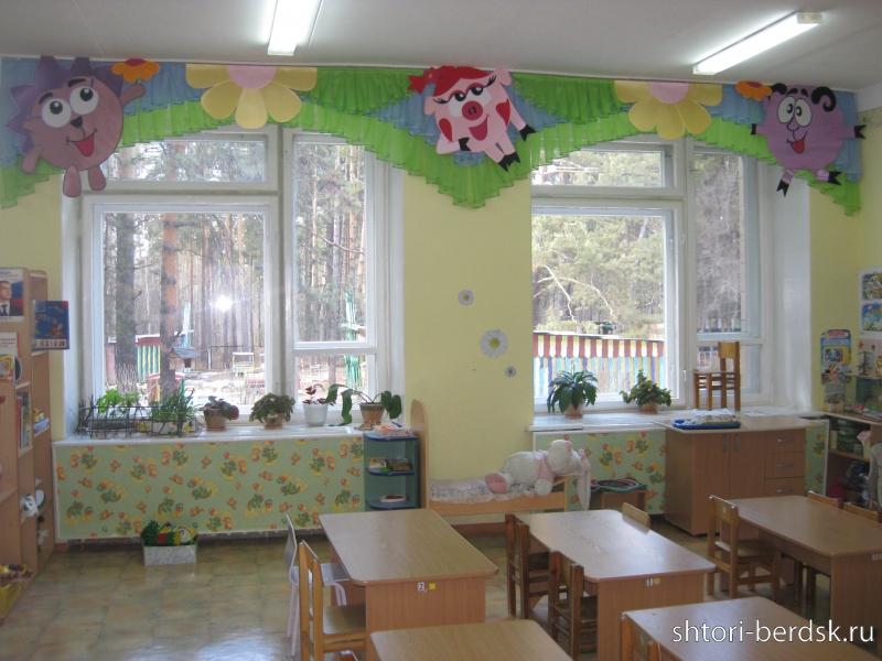 Детские учреждения