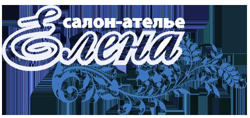 Салон-ателье Елена